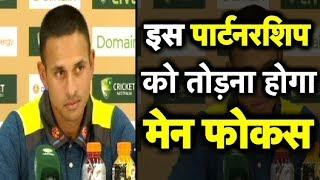 We Are Still Ahead In The Game: Usman Khawaja | Sports Tak