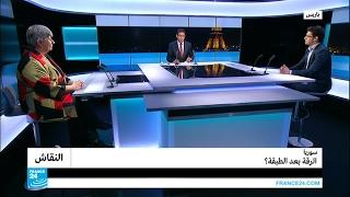 سوريا: الرقة بعد الطبقة؟