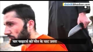 ISIS Beheaded Four Peshmerga Fighters