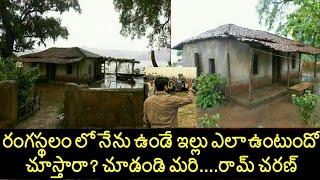 #RC11 Sukumar Revealed Ram Charan Rangasthalam 1985 House | Samantha | Mega Power Star