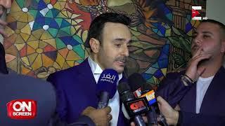 """On Screen -  كواليس حفل """"صابر الرباعي"""" في اختتام فعاليات مهرجان الموسيقى العربية"""