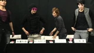 Kimeru & Kazuki & Ren & Shoutarou
