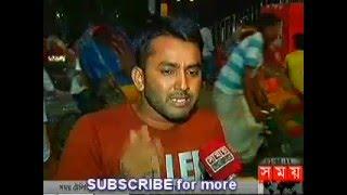 BANGLA CRICKET NEWS,Angry Bangladeshi fans talking after Bangladesh vs India match