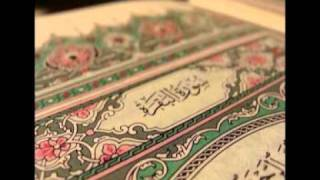 سورة البقرة محمد صديق المنشاوي ترتيل خاشع sorat albaqara