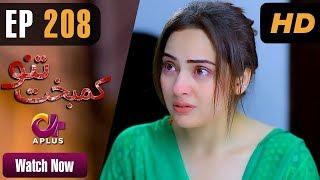 Drama   Kambakht Tanno - Episode 208   Aplus ᴴᴰ Dramas   Shabbir Jaan, Tanvir Jamal, Sadaf Ashaan