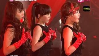 02.10.2008 [MCountdown] Seeya, feat Hyomin (T-ARA): Gani
