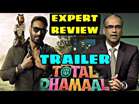Xxx Mp4 Total Dhamaal Official Trailer Expert Review Ajay Devgn Anil Kapoor Madhuri Dixit Arshad Javed 3gp Sex