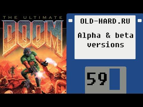 Doom: альфа и бета версии (Old-Hard №59)