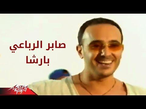 Xxx Mp4 Barsha Saber El Robaee برشا صابر الرباعي 3gp Sex