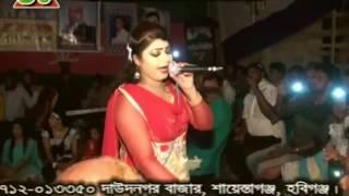 Tumaro Perithe Amar Kolija Angar Bangladeshi Baul Singer Papiya Sarkar Song