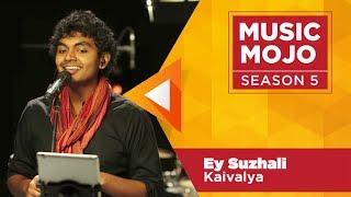 Ey Suzhali (cover) - Kaivalya - Music Mojo Season 5