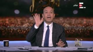 كل يوم: تداول الصحف العالمية قرار إسقاط عضوية محمد أنور السادات من البرلمان