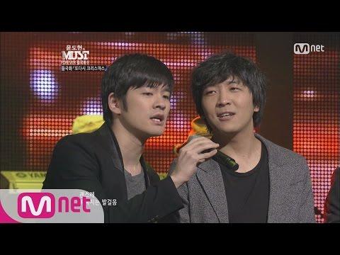 Xxx Mp4 STAR ZOOM IN Jang Gi Ha X Deul Gook Hwa Christmas Again 2013 151215 EP 43 3gp Sex