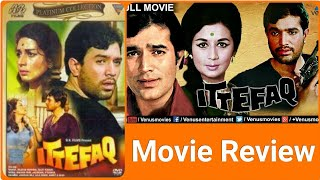 Ittefaq (1969) - Movie Review
