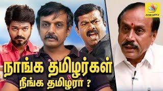 நீங்க தமிழரா ? Thirumurugan Gandhi Interview on Mersal GST Issue   Seeman, H Raja Controversy