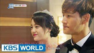 Kim Jong-kook's customized wedding [Talents For Sale / 2016.07.06]
