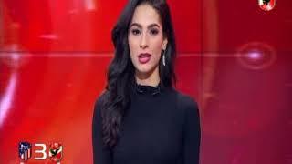 تعرف على اخبار الكرة المصرية 27-12-2017