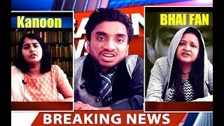 Salman khan's Fan Vs Kanoon   Chote Miyan   Debate