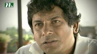 Bangla Natok Chader Nijer Kono Alo Nei l Mosharaf Karim, Tisha, Shokh l Episode 07 I Drama&Telefilm