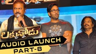 Luckunnodu Audio Launch Part 8 - Vishnu Manchu, Hansika Motwani - Raj Kiran