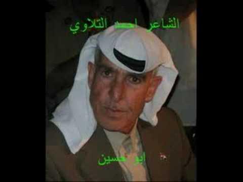 الشاعر احمد التلاوي سهم عينك