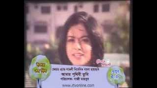 Amar Prithibi Tumi (Bangla Film)