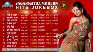 Sagarmatha Digital Hits Jukebox | Nepali Superhit Modern Songs Collection 2015
