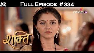Shakti - 4th September 2017 - शक्ति - Full Episode