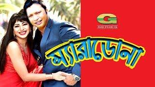 Telefilm | Maradona || ft  Prova, Pran Ray, Azra, Azad Abul Kalam | Directed by :  Animesh Aich