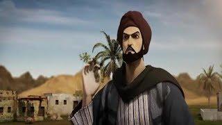 رجل نادى بتوحيد الله فى قريش قبل بعثة النبي ﷺ واستشهد وهو يسعى لمقابلة النبي ﷺ