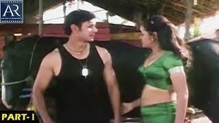 Swarnam Telugu Full Movie | Part 1/2 | Ramyasree, Reshma, Kousil | AR Entertainments