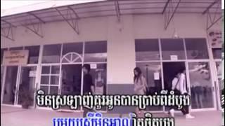 Town Nak Komdor Karona Pech  HD Video Redemption