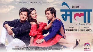 MELA || New Nepali Movie  || Song Release Event ||Salon Basnet,Ashishma Nakarmi ||