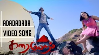Karaioram | Adada Adada Video Song | Nikisha Patil | Trend Music