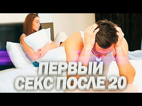 kupit-seksualnoe-bele-dlya-devochek