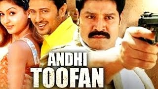 Aandhi Toofan│Full Movie│Srihari, Gajala