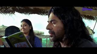 Mammootty pats on Thesni Khan's ass.. Funny scene