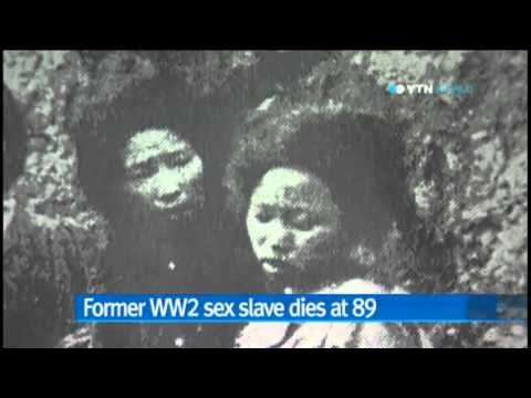 Former World War Two sex slave for Japanese army dies at 89 / YTN