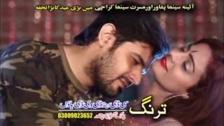 Pashto HD Song With Full Dance 07   Arbaz Khan,Pashto Movie Song   YouTube