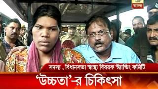 Dinajpur tall girl in Kolkata for treatment