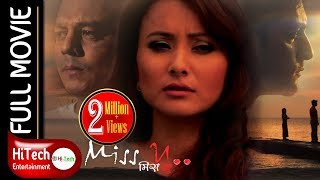 Nepali Movie || Miss U..