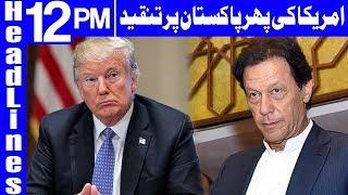Tensions Do Exist in Pak-US Ties: US State Department | Headlines 12 PM | 14 September | Dunya News