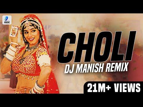 Xxx Mp4 Choli Ke Peeche Kya Hai Remix DJ Manish 3gp Sex