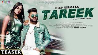 TAREEK (Teaser) - Deep Nirmaan    Latest Punjabi Song 2019    Lokdhun Punjabi