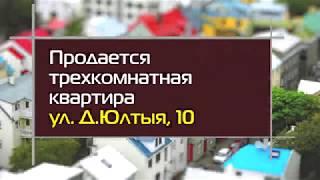 Продается трехкомнатная квартира в Уфе по ул  Даута Юлтыя,  10 вид