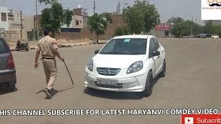 आपने ऐसा कभी नही देखा चालान काटते हुए फर्जी पुलिस !! Latest Haryanvi comedy video