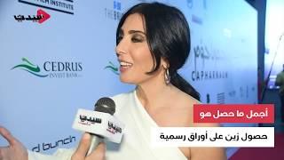 """المخرجة نادين لبكي: هذا أجمل ما حصل في فيلم """"كفرناحوم"""""""