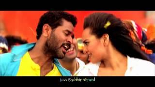 Go Govinda 30 sec Teaser Promo II | Sonakshi Sinha & Prabhu Deva | OMG - Oh My God