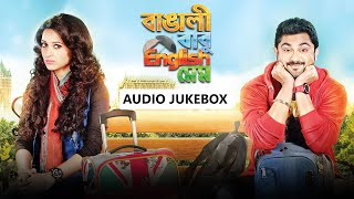 Bangali Babu English Mem | Audio Jukebox | Soham | Mimi | Ravi Kinagi | 2014