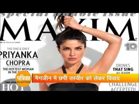 Xxx Mp4 Priyanka Chopra Photo Shoot 3gp Sex